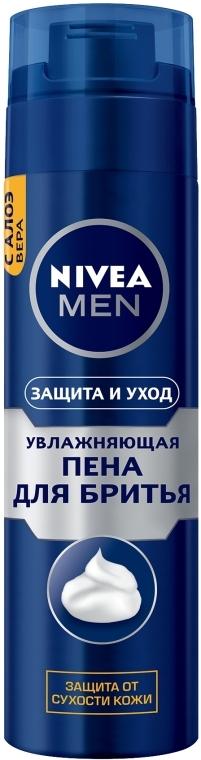 """Пена для бритья увлажняющая """"Классическая"""" - Nivea For Men Protect & Care Protecting Shaving Foam"""