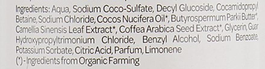 "Шампунь для волос ""Кокос и масло ши"" - Organic Shop Coconut Shea Moisturising Shampoo — фото N3"