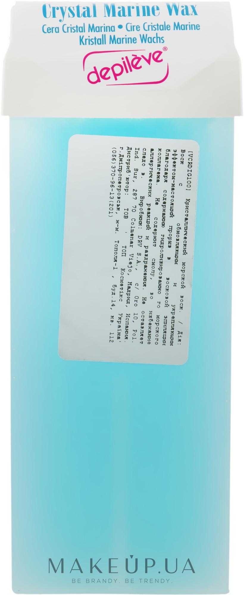 Кристалічний морський віск у касеті - Depileve Універсальний Roll-on Wax — фото 100ml