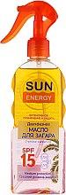Духи, Парфюмерия, косметика Масло для загара двухфазное - Sun Energy 2-Phase Sutan Oil SPF 15