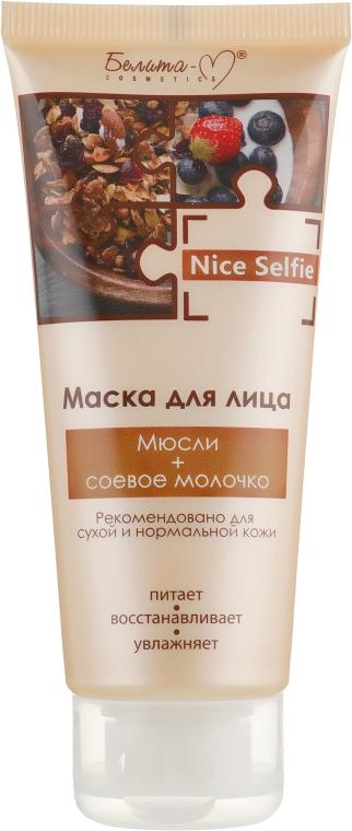 """Маска для лица """"Мюсли + соевое молочко"""" - Белита-М Nice Selfie"""