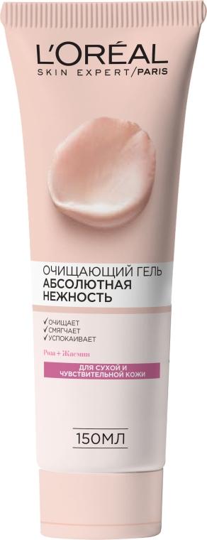"""Мягкий очищающий гель для лица """"Абсолютная нежность"""" для сухой и чувствительной кожи - L'Oreal Paris Skin Expert"""