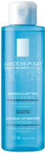 Парфумерія, косметика La Roche-Posay Physiological Eye Make-up Remover 125ml - La Roche-Posay Physiological Eye Make-up Remover