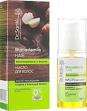 Парфумерія, косметика Масло макадамії для волосся - Dr. Sante Macadamia Hair