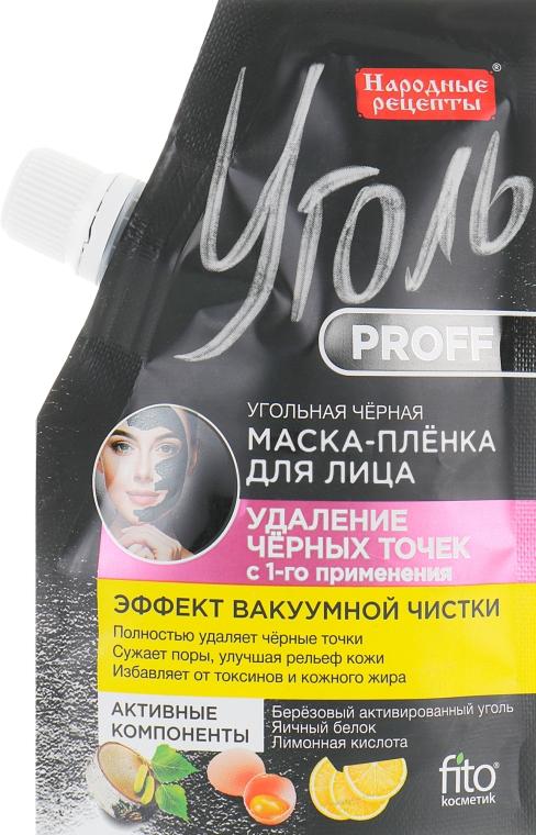 Угольная черная маска-пленка для лица - Fito Косметик Уголь Proff Народные рецепты