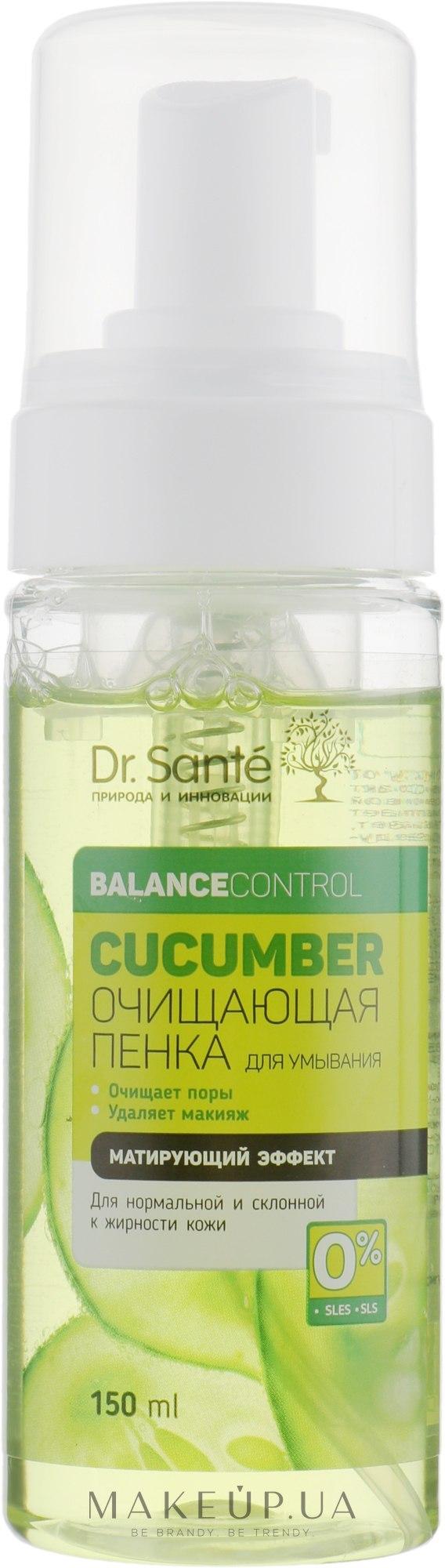 Очищающая пенка для умывания - Dr. Sante Cucumber Balance Control — фото 150ml