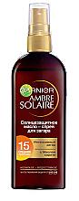 Парфумерія, косметика Олія-спрей для засмагання SPF 15 - Garnier Ambre Solaire