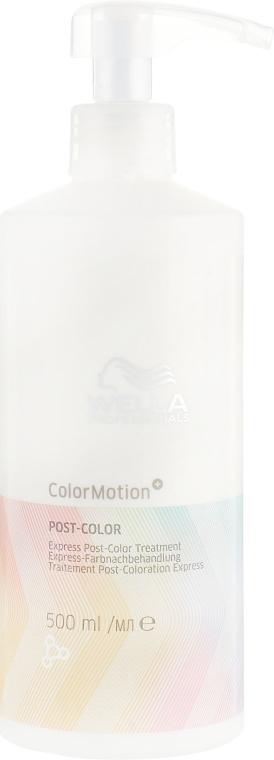 Экспресс-уход после окрашивания - Wella Professionals Color Motion+ Post-Color Treatment