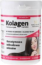 Духи, Парфюмерия, косметика Комплекс для ухода за волосами - Noble Health Collagen + Keratin + Zinc