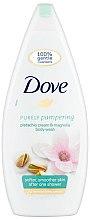 Духи, Парфюмерия, косметика Гель для душа - Dove Purely Pampering Pistachio Cream & Magnolia Shower Gel