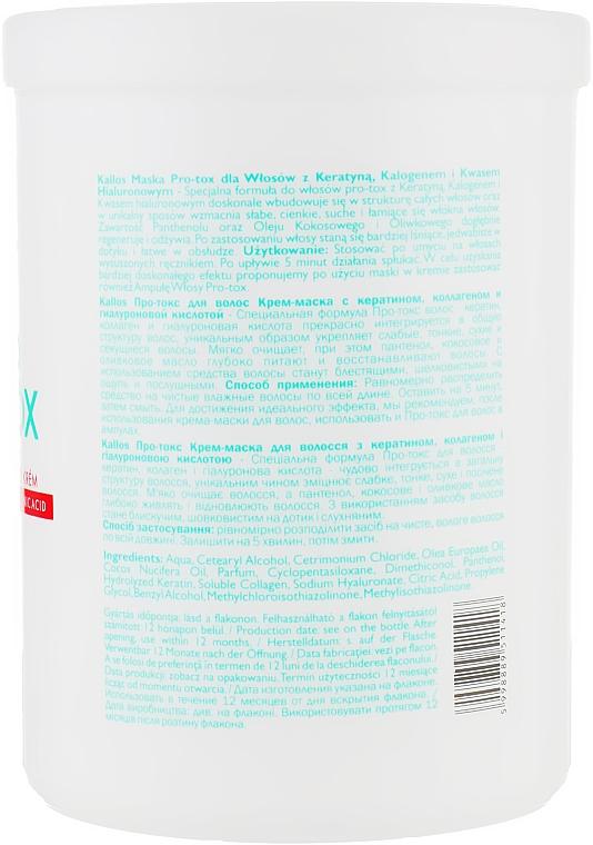 Маска для волос с кератином, коллагеном и гиалуроновой кислотой - Kallos Cosmetics Pro-Tox Hair Mask — фото N6