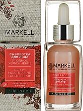 """Духи, Парфюмерия, косметика Сыворотка для лица """"Ягодное увлажнение"""" - Markell Cosmetics Superfood"""