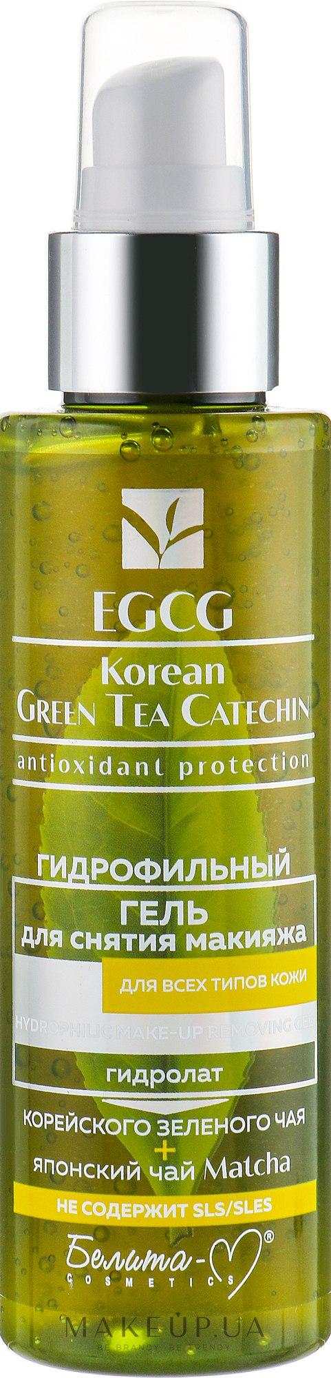 Гидрофильный гель для снятия макияжа - Белита-М EGCG Korean Green Tea Catechin — фото 120g