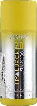 Духи, Парфюмерия, косметика Увлажняющий шампунь с гиалуроновой кислотой - Alcina Hyaluron Shampoo