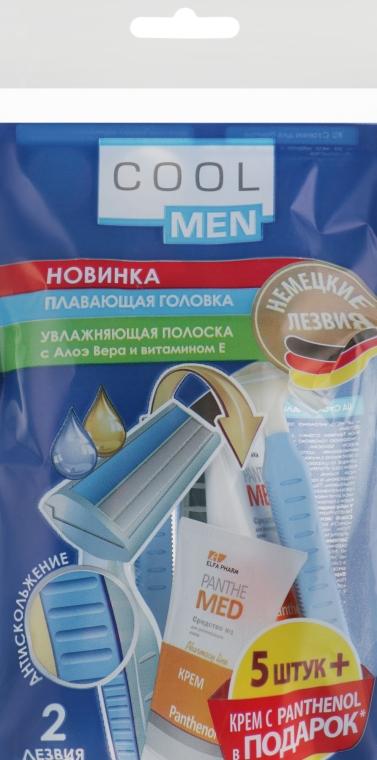 Набор - Cool Men (razor/5pcs + ash/cr/20ml)