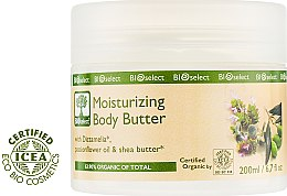 Духи, Парфюмерия, косметика Масло для тела с Диктамелией и маслом ши - BIOselect Moisturizing Body Butter