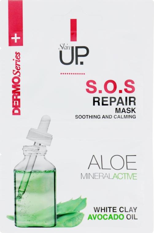 Восстанавливающая маска для лица - Verona Laboratories DermoSerier Skin Up S.O.S Repair Soothing and Calming Face Mask