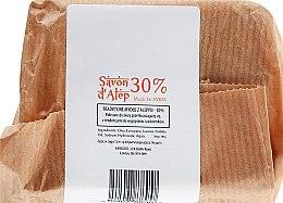 Духи, Парфюмерия, косметика Натуральное мыло - Avebio Aleppo Soap 30%