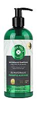 Духи, Парфюмерия, косметика Универсальный шампунь с натуральным конопляным маслом - Green Feel's Hair Shampoo