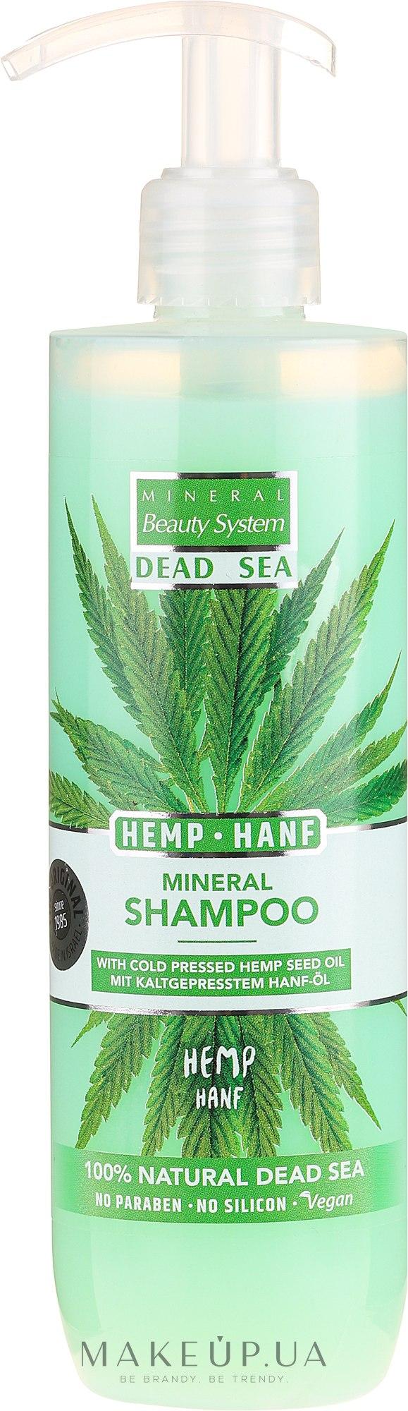 Конопляный шампунь с минералами Мёртвого моря - Mineral Beauty System Dead Sea Minerals & Cold Pressed Hemp Oil Shampoo — фото 300ml