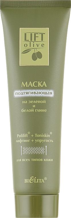 Маска подтягивающая на зеленой и белой глине - Bielita Lift Olive