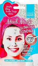 "Духи, Парфюмерия, косметика Маска для лица ""Глиняная"" - Czyste Piekno Mud Face Mask"