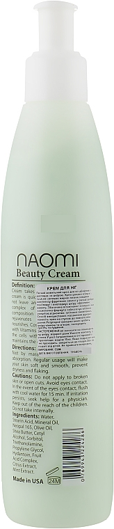Крем для ніг - Naomi Beauty Cream Foot Care System — фото N2