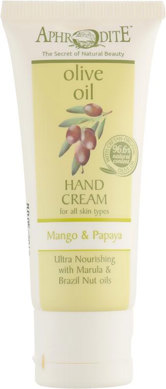 Крем для рук с экстрактами манго и папайи - Aphrodite Mango and Papaya Hand Cream