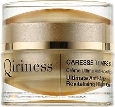 Духи, Парфюмерия, косметика Антивозрастной восстанавливающий крем ночной - Qiriness Ultimate Anti-Age Regenerating Night Cream