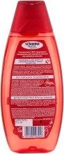 """Шампунь для волос """"Малина и подсолнечное масло"""" - Schauma Shampoo — фото N2"""