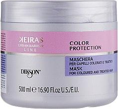 Маска для окрашенных волос - Dikson Color Keiras Urban Barrier — фото N1