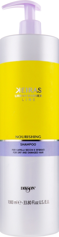 Шампунь для поврежденных волос - Dikson Keiras Urban Barrier Nourishing Shampoo — фото N3