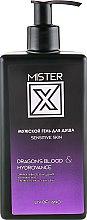 "Духи, Парфюмерия, косметика Гель для душа для мужчин ""Sensitive Skin"" - Liv Delano Mister X Shower Gel"