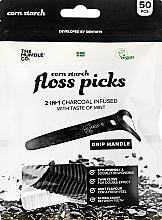 Духи, Парфюмерия, косметика Флосс-зубочистки из кукурузного крахмала «Освежающая мята+Активированный уголь» - The Humble Co. Floss Picks