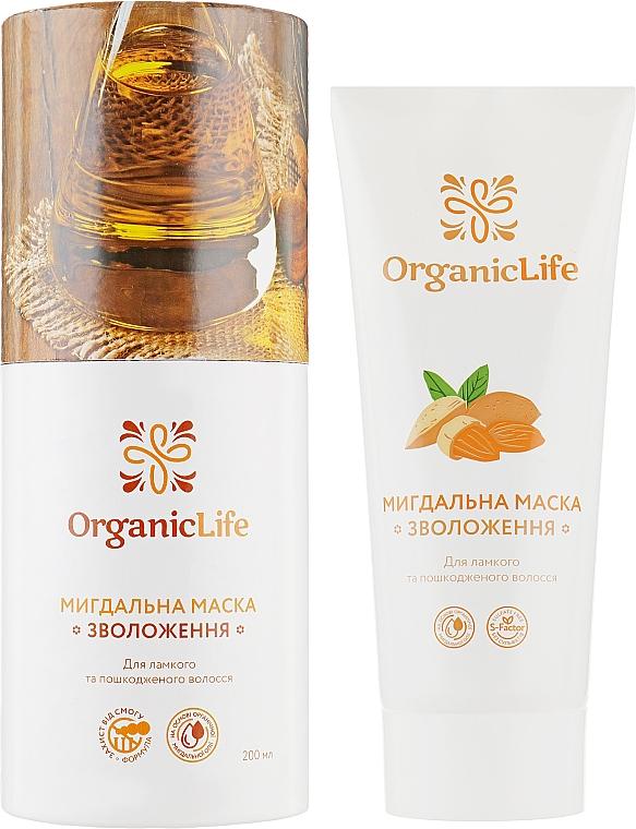 "Миндальная маска ""Увлажняющая"" - Organic Life Almond Mask"