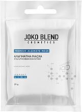 Духи, Парфюмерия, косметика УЦЕНКА Альгинатная маска с гиалуроновой кислотой - Joko Blend Premium Alginate Mask *