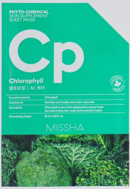 Тканевая маска для лица - Missha Phytochemical Skin Supplement Sheet Mask Chlorophyll/AC Care
