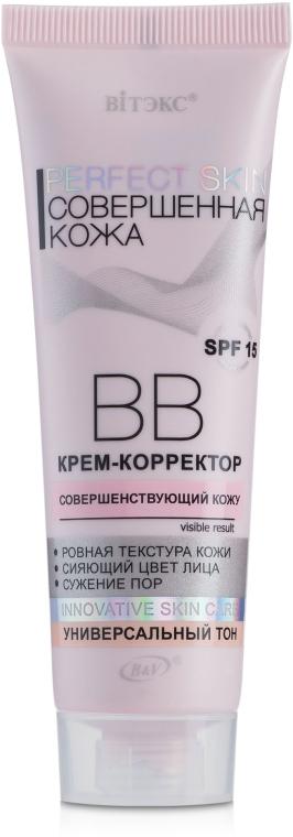 """ВВ крем-корректор """"Совершенная кожа"""" - Витэкс Perfect Skin Cream Concealer"""