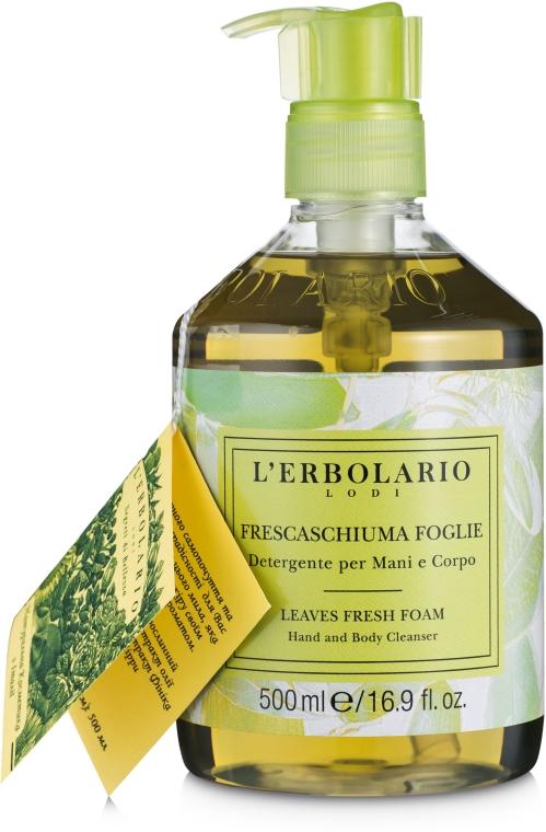 Жидкое мыло со свежим ароматом листьев - L'Erbolario Buonaschiuma Sapone di Marsiglia