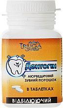 Духи, Парфюмерия, косметика Аюрведический, профилактический зубной порошок «Отбеливающий/для курящих», таблетированный - Triuga