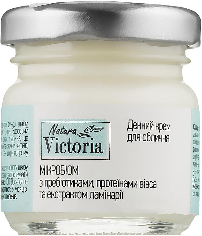 """Дневной крем для лица """"Микробиом"""" - Natura Victoria"""