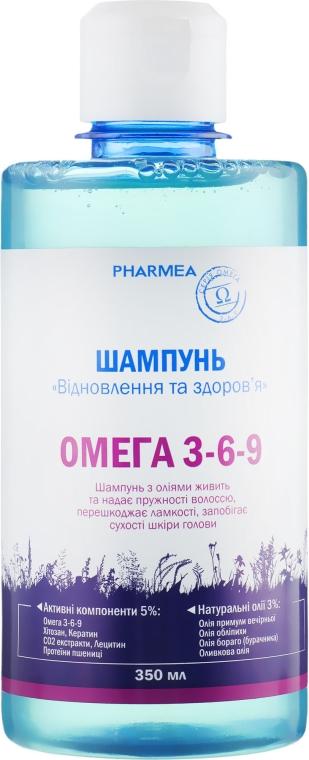 """Шампунь для волос """"Восстановление и здоровье"""" - Pharmea Omega 3-6-9"""