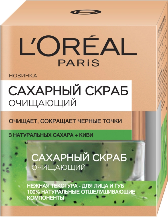 Сахарный скраб для лица очищающий - L'Oreal Paris Sugar Scrub