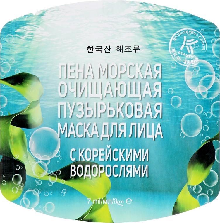 """Маска для лица """"Пена морская"""" - Avon K-Beauty"""