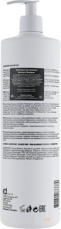 Зволожувальний шампунь для волосся - idHair Elements Xclusive Moisture Shampoo — фото N6