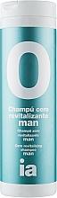 "Духи, Парфюмерия, косметика Шампунь-бальзам ""0"" для мужчин - Interapothek Champu Cero Revitalizante Man"
