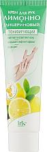 Крем для рук лимонно-гліцериновий пом'якшуючий - Iris Cosmetic — фото N1