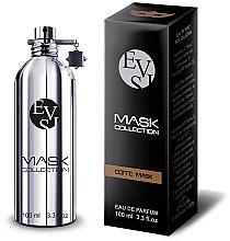 Духи, Парфюмерия, косметика Evis Coffee Mask - Парфюмированная вода