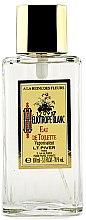 Духи, Парфюмерия, косметика L.T. Piver Heliotrope Blanc - Туалетная вода (тестер с крышечкой)