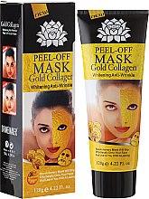Духи, Парфюмерия, косметика Маска для лица антивозрастная с золотом - Pil'aten Anti Aging 24K Gold Collagen Peel Off Face Mask